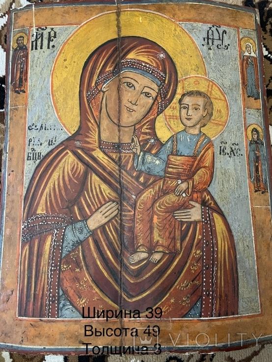 Икона Богородица и Иисус Христос, фото №2