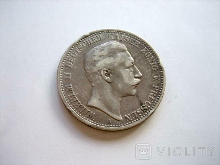 2 марки 1904 рік, фото №3