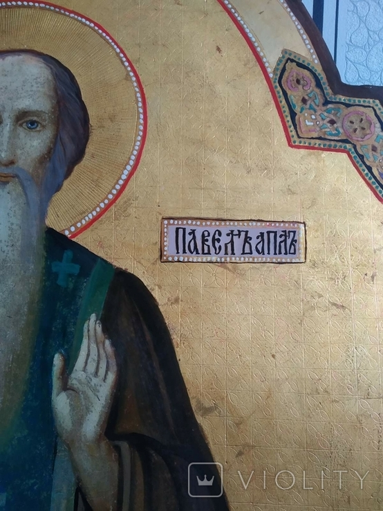 Св.Павел вис 75см шир 71см товщ 3.5см, фото №8