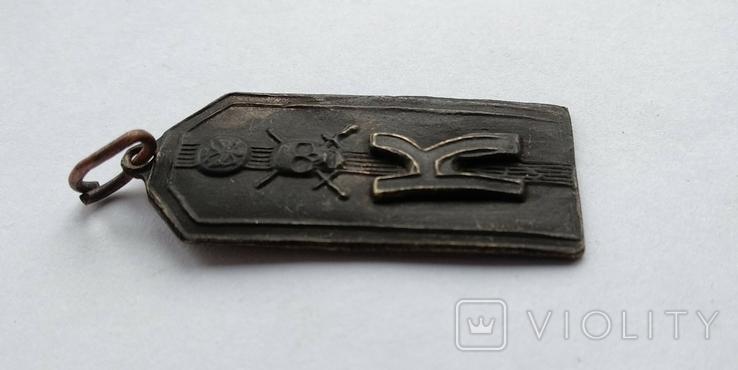 Житон корніловця (копія), фото №3