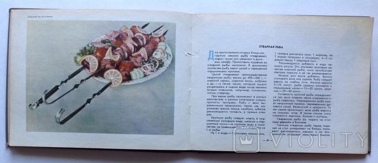 1972 Дары Атлантики., фото №11