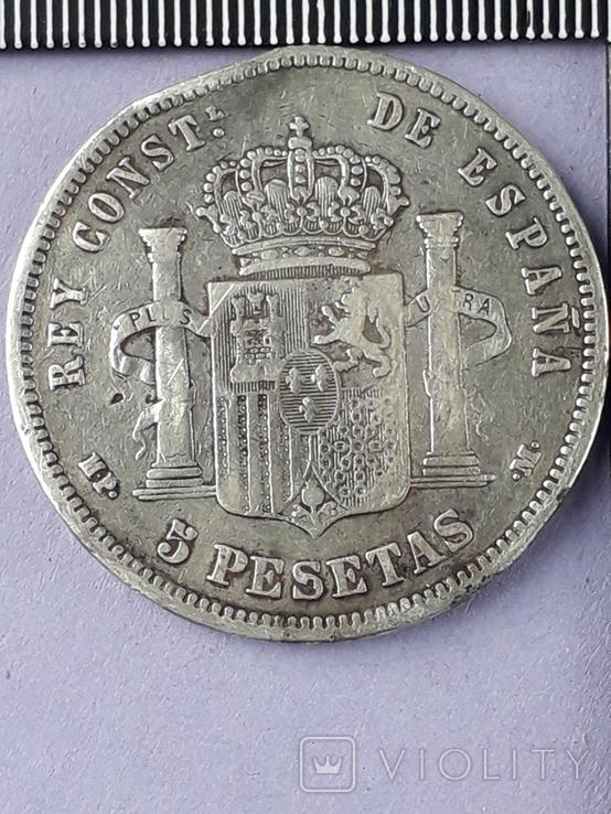 5 песет, Испания, 1890 год, король Альфонсо XIII, М.Р..М, серебро 0.900, 25 грамм, фото №3