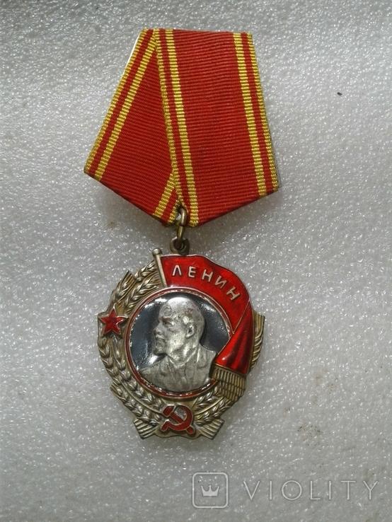 Орден Ленина копия, фото №2