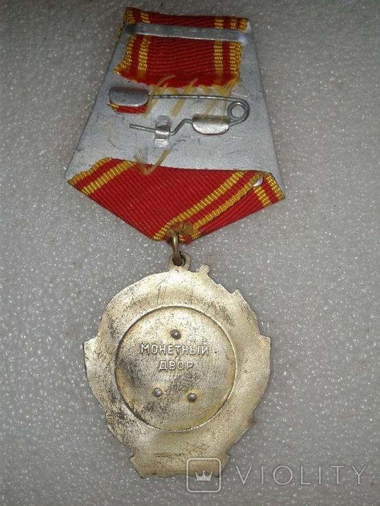 Орден Ленина копия, фото №9