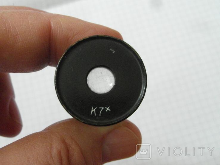 Окуляр от микроскопа.№4, фото №8