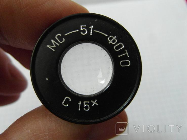 Окуляр от микроскопа.№6, фото №3