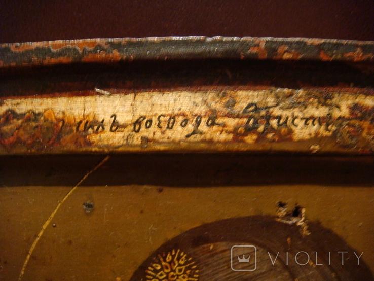 Богородица Владимирская, двухковчежная, рубеж XVII-XVIIIвв., фото №4