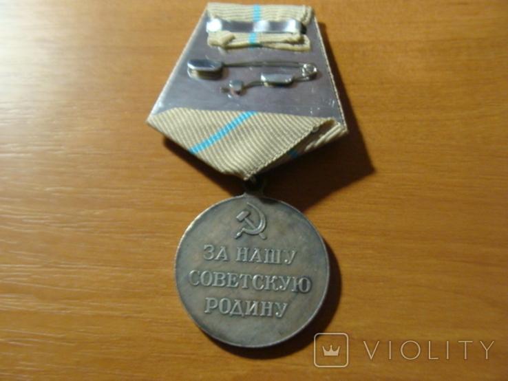 Медаль За оборону Одессы копия, фото №4