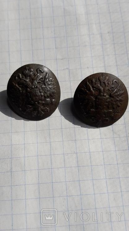 Пуговицы литые РИА., фото №2