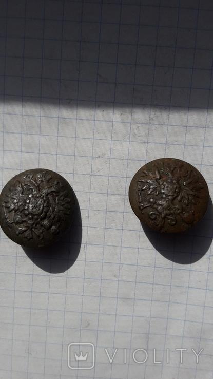 Пуговицы литые РИА., фото №4