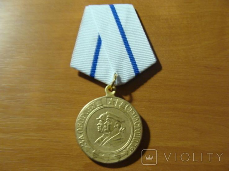 Медаль За оборону Севастополя копия, фото №2