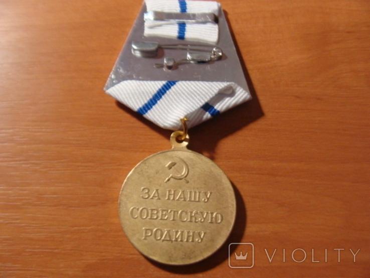 Медаль За оборону Севастополя копия, фото №4