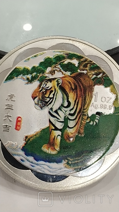 10 Юань 2010г. Год тигра в цвете. Китай. посеребрение., фото №2