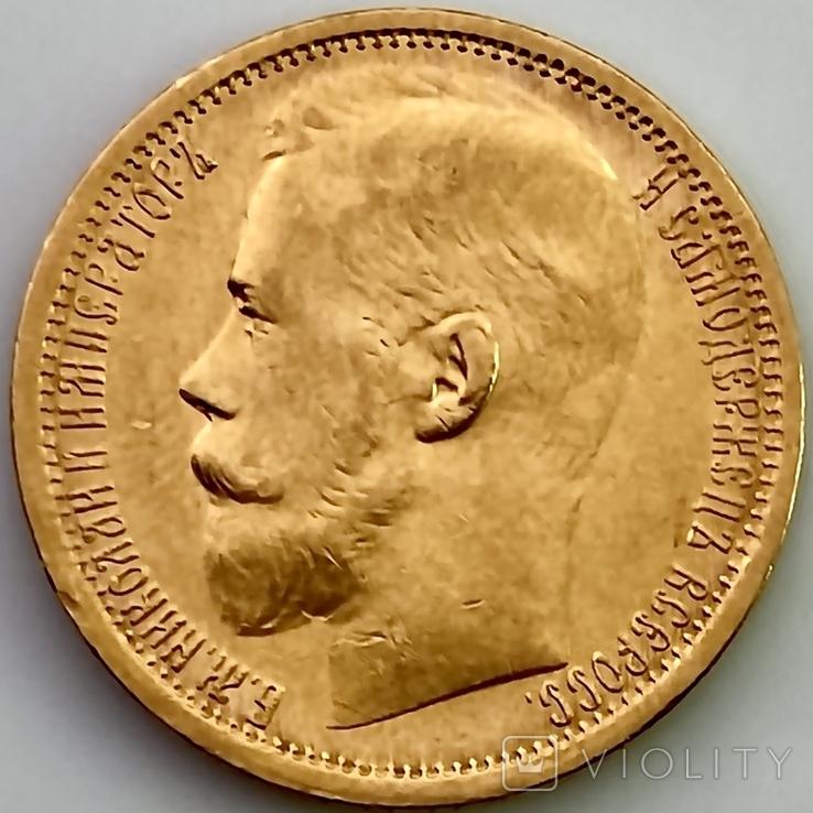15 рублей. 1897. Николай II. (АГ) (проба 900, вес 12,89 г), фото №4