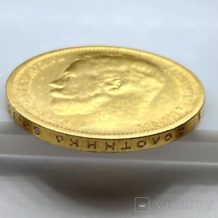 15 рублей. 1897. Николай II. (АГ) (проба 900, вес 12,89 г), фото №10