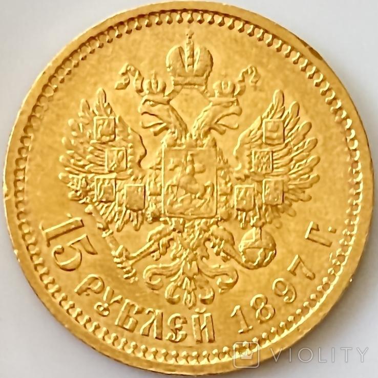 15 рублей. 1897. Николай II. (АГ) (проба 900, вес 12,89 г), фото №12