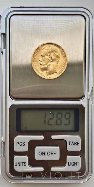 15 рублей. 1897. Николай II. (АГ) (проба 900, вес 12,89 г), фото №13
