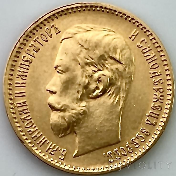 5 рублей. 1902. Николай II. (АР) (проба 900, вес 4,30 г), фото №4