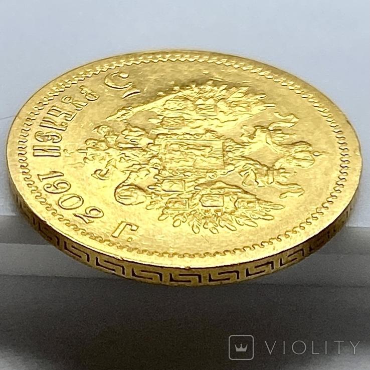 5 рублей. 1902. Николай II. (АР) (проба 900, вес 4,30 г), фото №8