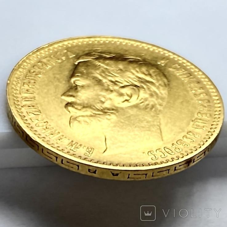 5 рублей. 1902. Николай II. (АР) (проба 900, вес 4,30 г), фото №10