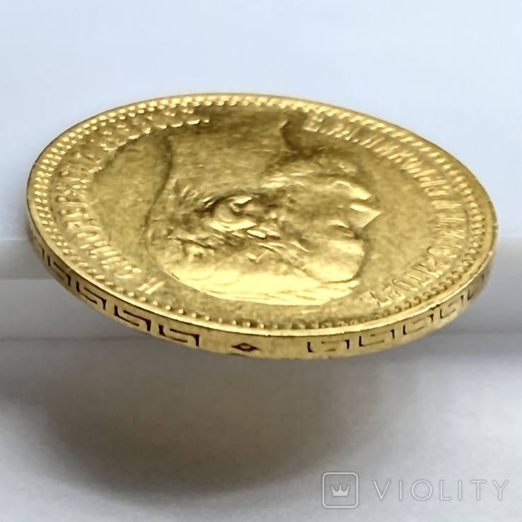 5 рублей. 1902. Николай II. (АР) (проба 900, вес 4,30 г), фото №11