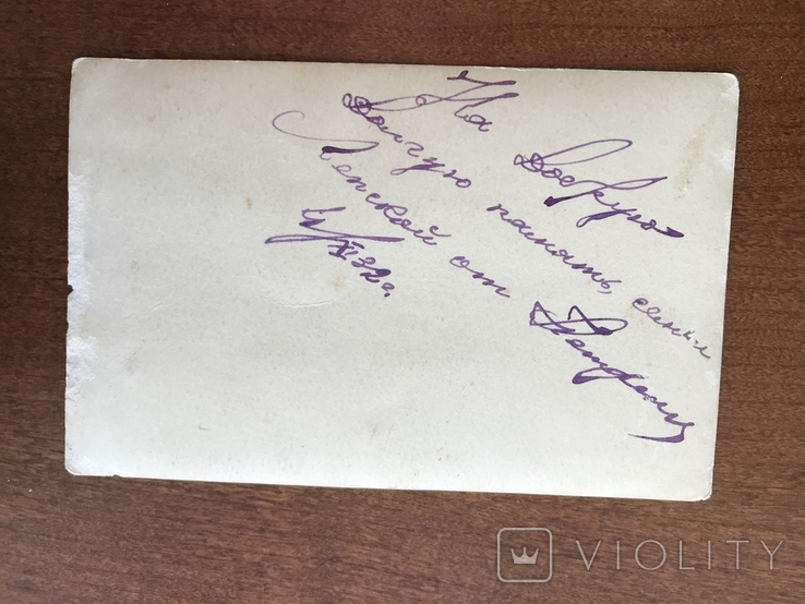 1932 На скамейке Одесса Санаторий, фото №4