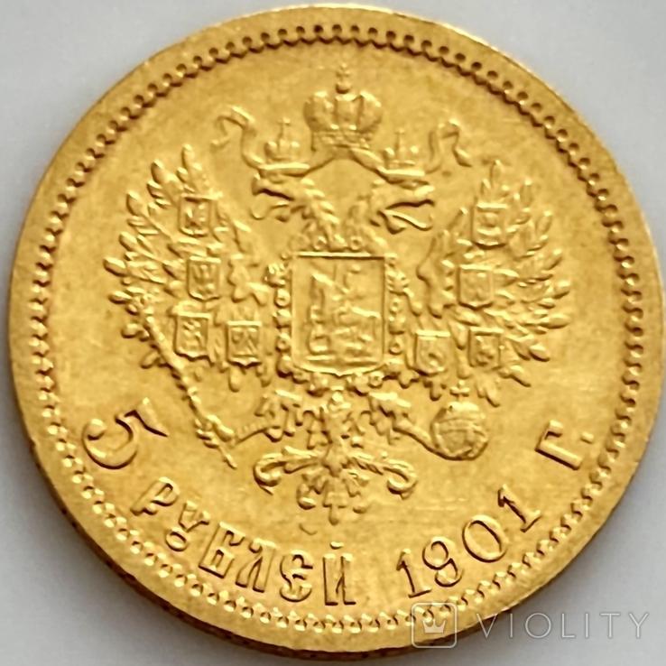 5 рублей. 1901. Николай II. (ФЗ) (золото 900, вес 4,30 г), фото №3