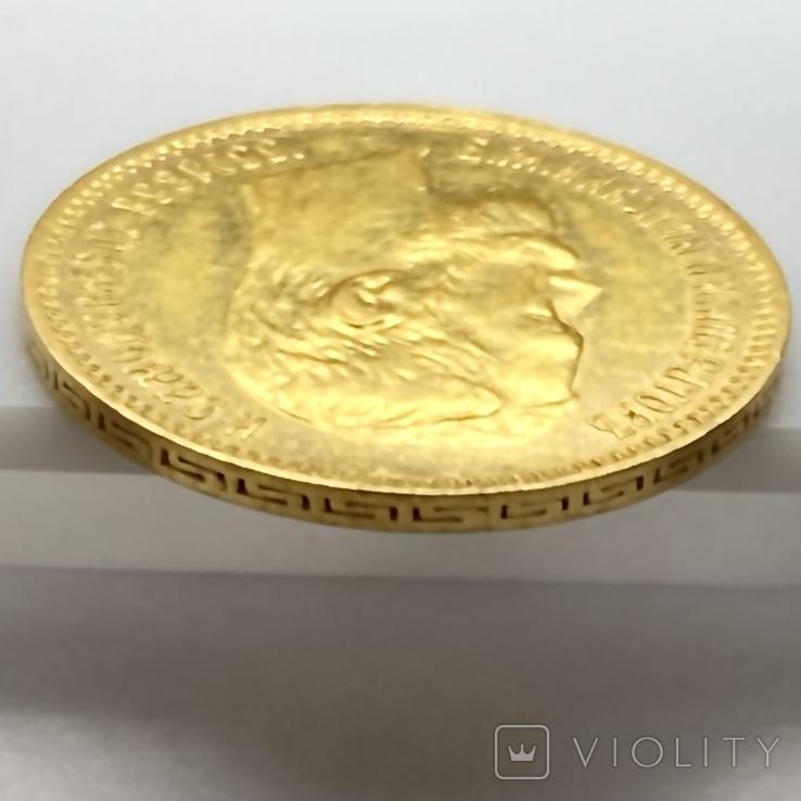 5 рублей. 1901. Николай II. (ФЗ) (золото 900, вес 4,30 г), фото №9