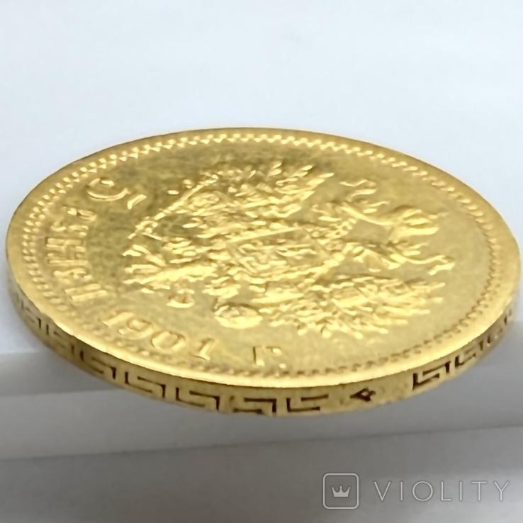 5 рублей. 1901. Николай II. (ФЗ) (золото 900, вес 4,30 г), фото №10