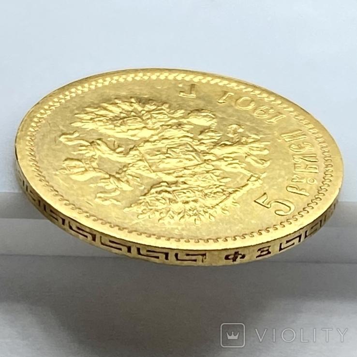 5 рублей. 1901. Николай II. (ФЗ) (золото 900, вес 4,30 г), фото №11