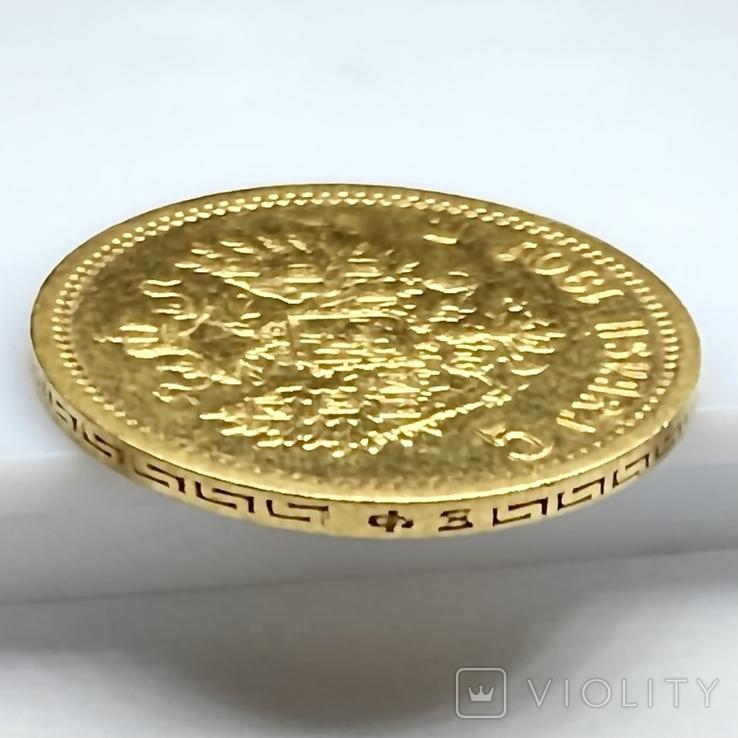 5 рублей. 1901. Николай II. (ФЗ) (золото 900, вес 4,30 г), фото №12