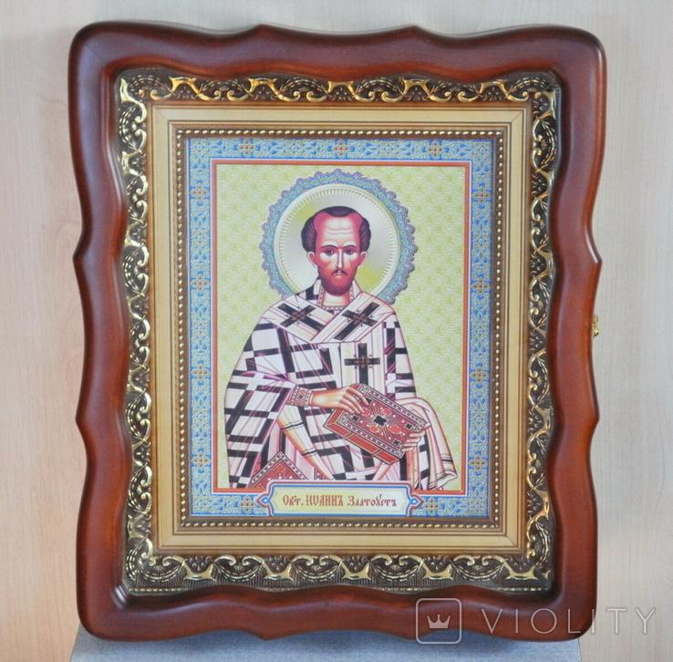 100 разных икон церковных праздников и святых + аналойный киот, фото №2
