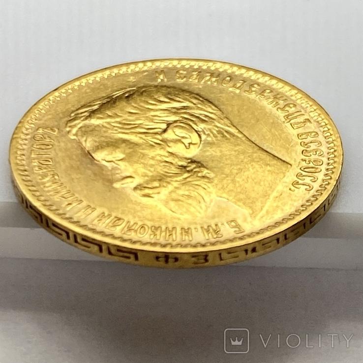 5 рублей. 1900. Николай II. (ФЗ) (золото 900, вес 4,30 г), фото №10