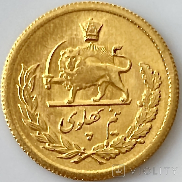 1/2 Pahlavi (Пахлави). Иран (золото 900, вес 4,05 г), фото №4