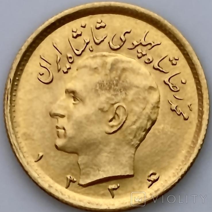 1/2 Pahlavi (Пахлави). Иран (золото 900, вес 4,05 г), фото №7