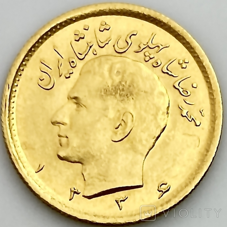 1/2 Pahlavi (Пахлави). Иран (золото 900, вес 4,05 г), фото №2