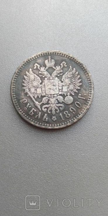 Рубль 1890 год Александр 3 копия, фото №3