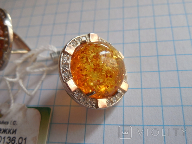 Кольцо и серьги с янтарем 925 проба, фото №6