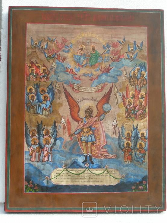 Ікона Собор Архістратига Михаїла 480мм Х 360мм, фото №2