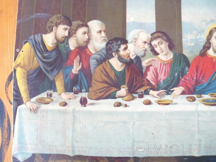 Тайная вечеря. Литография. 50х39, фото №3