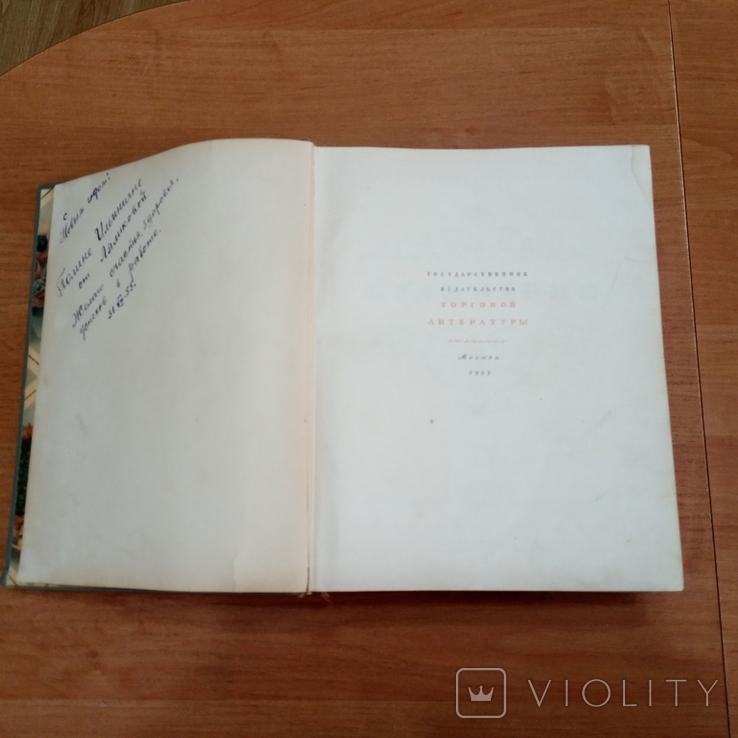 1955г. Кулинария., фото №5