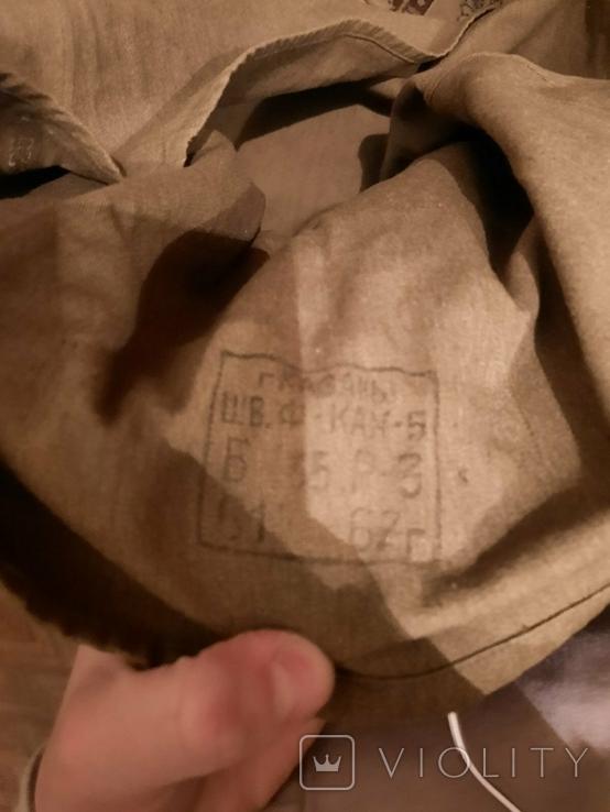 Рубашка военная 64 год советская, фото №5