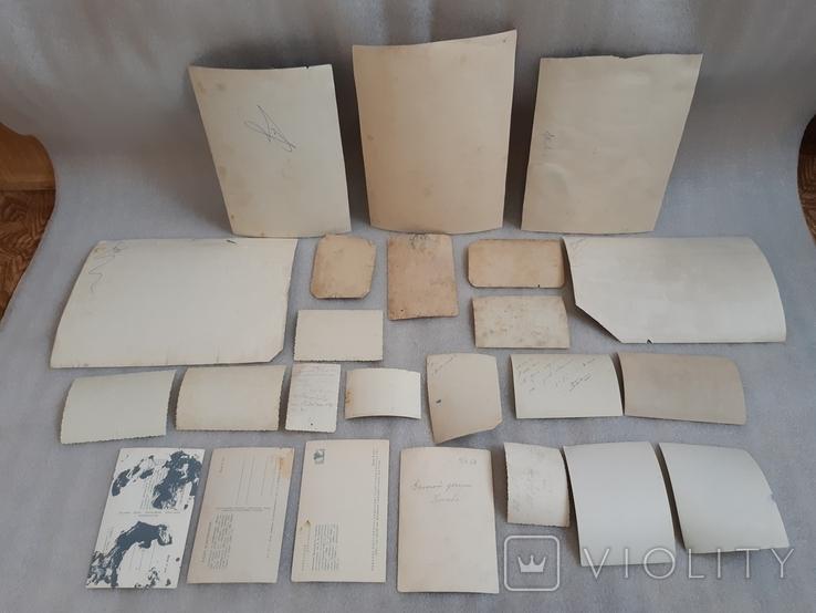 Старые фотографии и открытки (24 шт.), фото №10