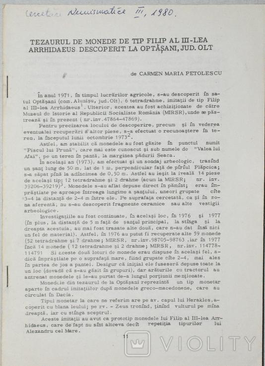 Инностранные оттиски о нумизматике, фото №11
