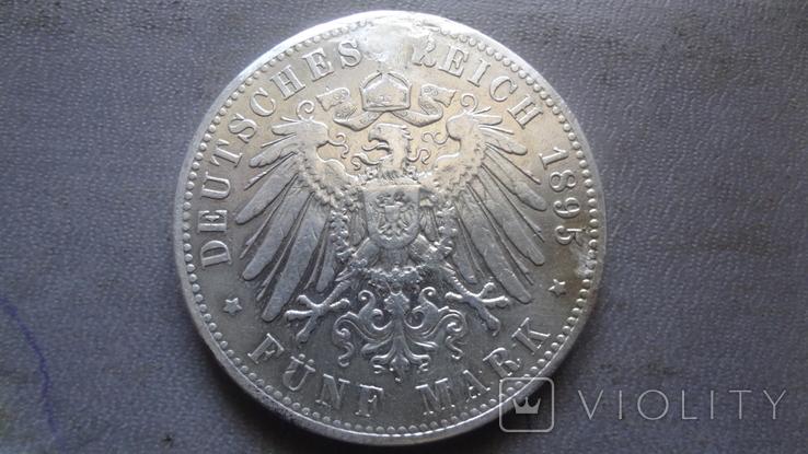 5 марок 1895 Саксония серебро (Ж.3.9)~, фото №5