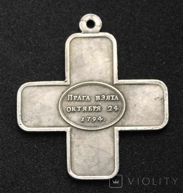 Крест За труды и храбрость при взятии Праги (копия), фото №4