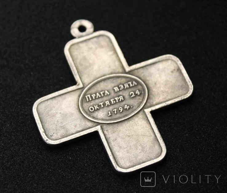 Крест За труды и храбрость при взятии Праги (копия), фото №5