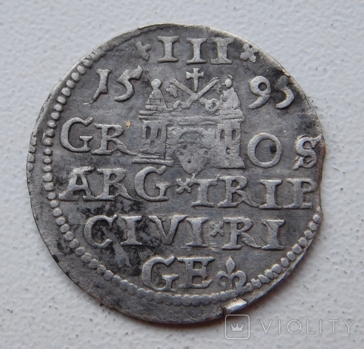 Трояк Рига 1595, фото №2