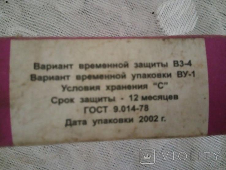 Комплект поршневых колец на мотоцикл М- 62 вып . 2002г, фото №4