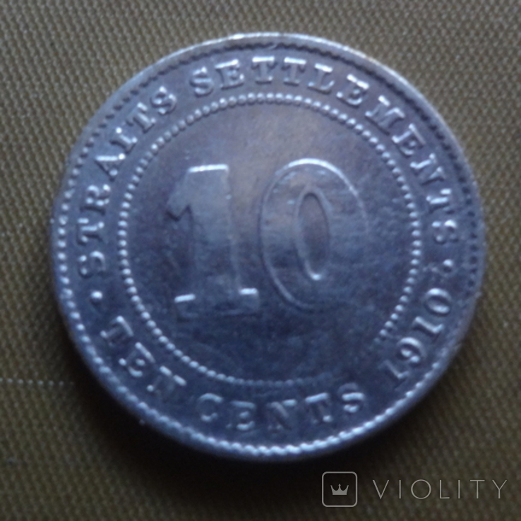 10 центов 1910 Страйтс Сеттл Ментс (Д.2.1)~, фото №2